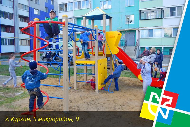 С открытием новой спортивной площадки курганцев поздравил руководитель администрации города кургана александр поршань