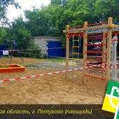 Детская площадка в городе Петухово