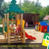 Игровая площадка для детей в заозерном районе