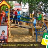 Детские площадки в Кургане