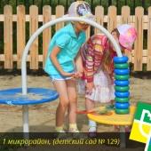 Сооружение для игры на улице