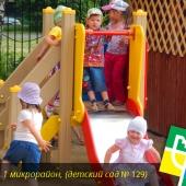 Детские игровые комплексы в Кургане