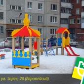 Продажа детских игровых площадок - Курган